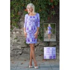 Дамска рокля от ластично трико
